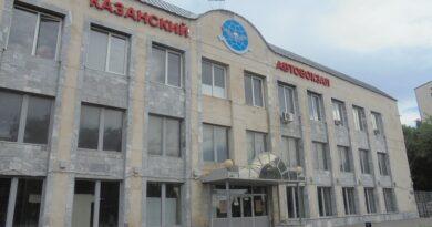 Расписание Центральный автовокзал Казань
