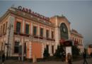 Расписание электричек Савеловский вокзал